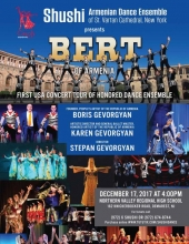 Shushi Dance Ensemble will sponsor Bert Dance Ensemble from Armenia!