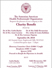AAHPO Charity Benefit