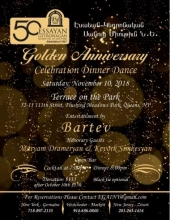50th Golden Anniversary Celebration Dinner and Dance!