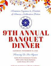 AESA Northeastern 9th Annual Banquet