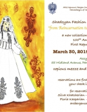 ARS Agnouni, Bergen County & Hamazkayin of NJ Present Shadoyan Fashion Couture House