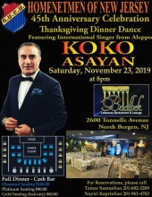 45th Anniversary of the Homenetmen of New Jersey