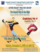 The Levon Shant Theater Group Presents: Two Armenian Comedies in One Night