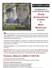"Screening of ""Motherland"" and Discussion with Filmmaker and Activist"