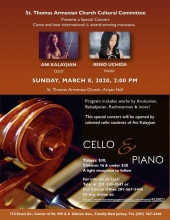 Cellist Ani Kalayjian & Pianist Reiko Uchida in Concert at St. Thomas Armenian Chuch