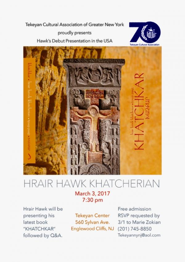 "US Debut Presentation of ""Khatchkar"" by Hrair Hawk Khatcherian"