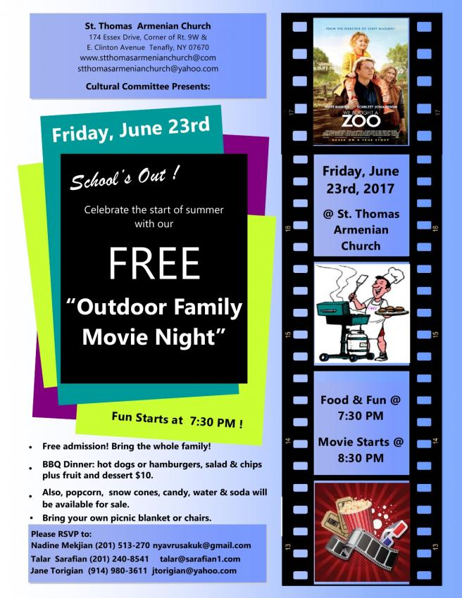 2nd Annual Outdoor Family Movie Night
