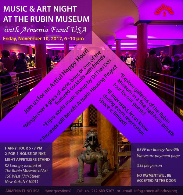 Music & Art Night at the Rubin Museum Volume 2