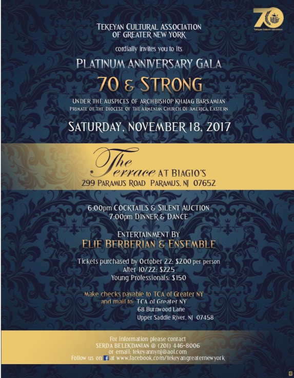"Platinum Anniversary Gala ""70 and Strong"""
