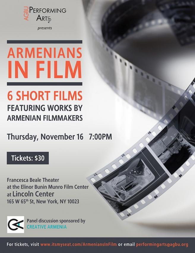 Armenians in Film: 6 Short Films at the Film Society of Lincoln Center