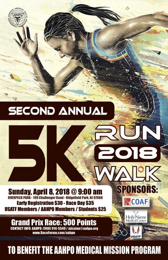 Second Annual AAHPO 5K Run/Walk