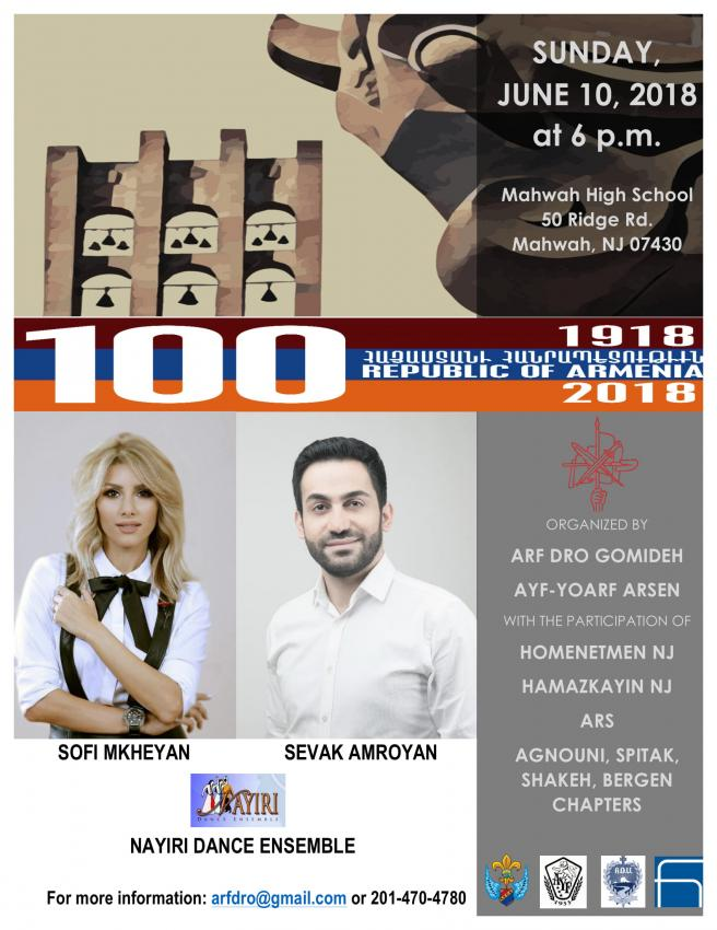 Armenia's 100th Anniversary Celebration Featuring Sofi and Sevak