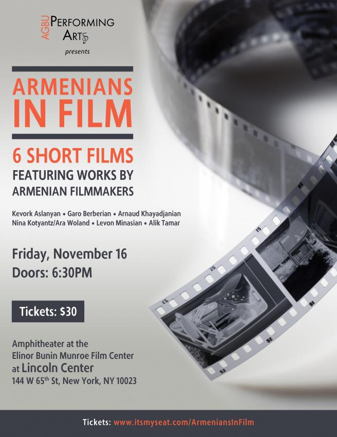 Armenians in Film at Lincoln Center - Six Short Films by Armenian Filmmakers