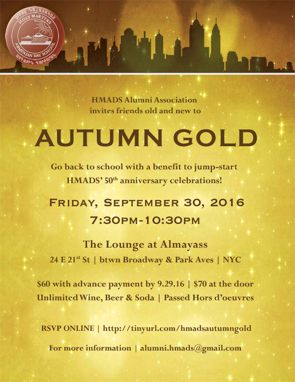 Autumn Gold: A Night at Almayass to Benefit HMADS