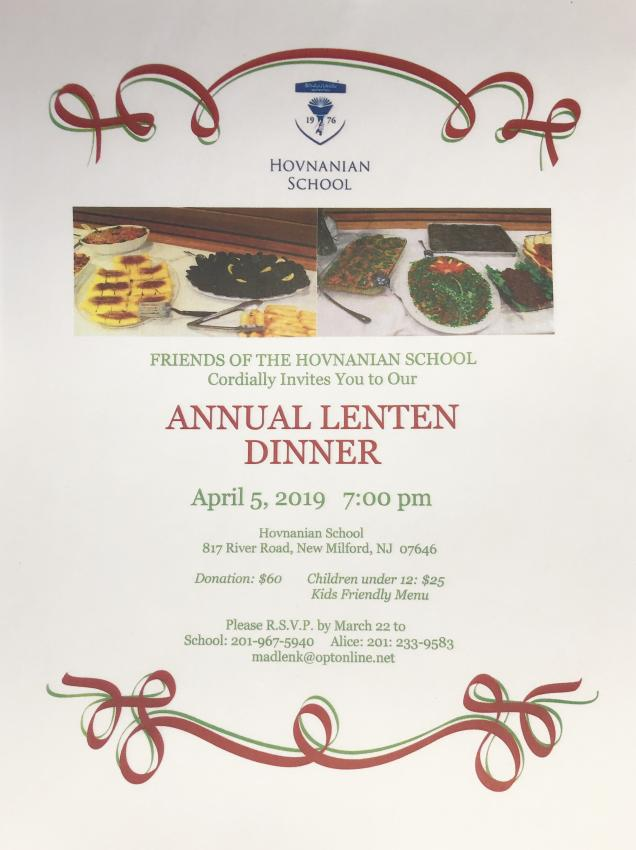 Hovnanian School's Annual Lenten Dinner