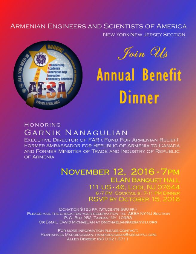 AESA NY-NJ Annual Benefit Dinner