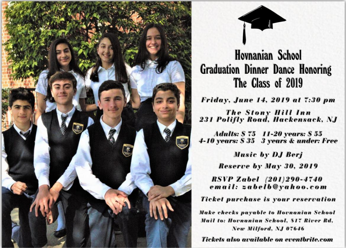 Hovnanian School Dinner Dance Honoring the Class of 2019