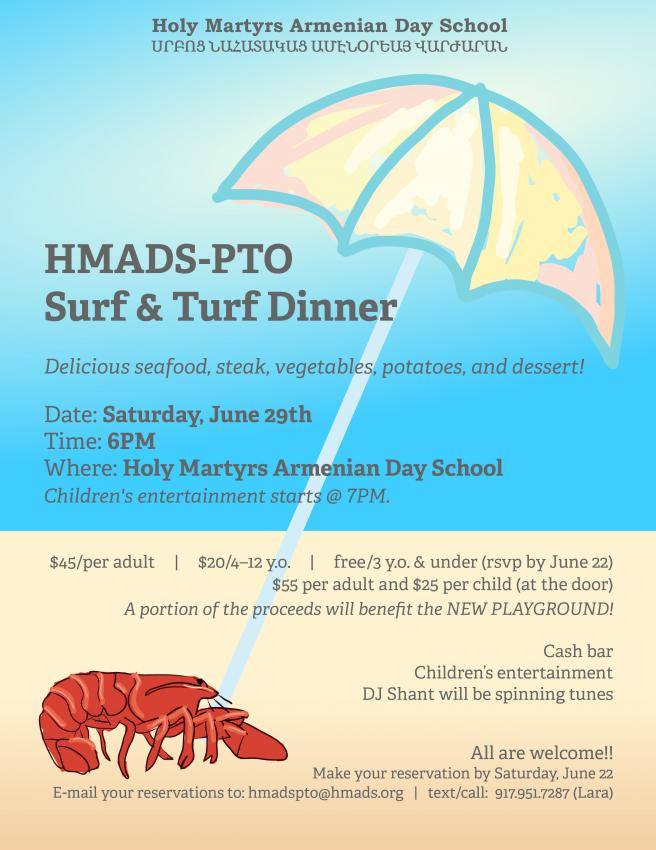 HMADS-PTO Surf and Turf Dinner