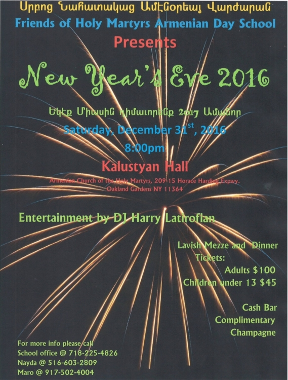 HMADS Presents: New Year's Eve