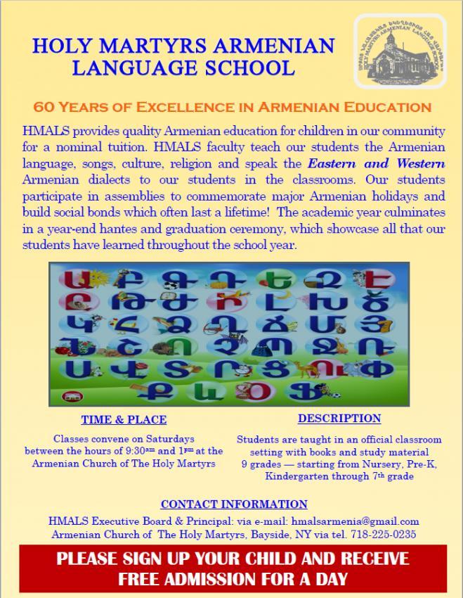 The Holy Martyrs Armenian Language School