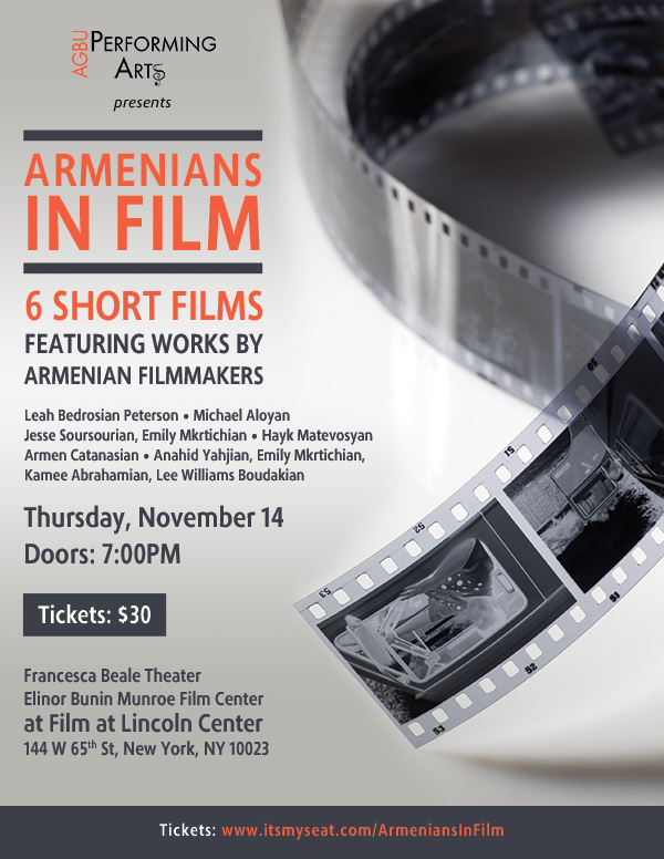 Fifth Annual Armenians in Film at Lincoln Center