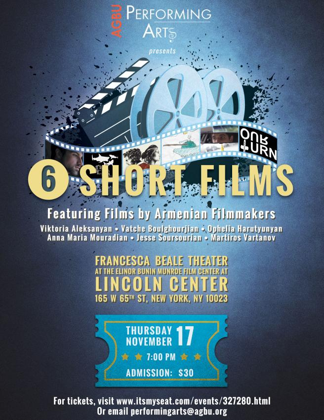 Six Short Films by Armenian Filmmakers at The Film Society of Lincoln Center