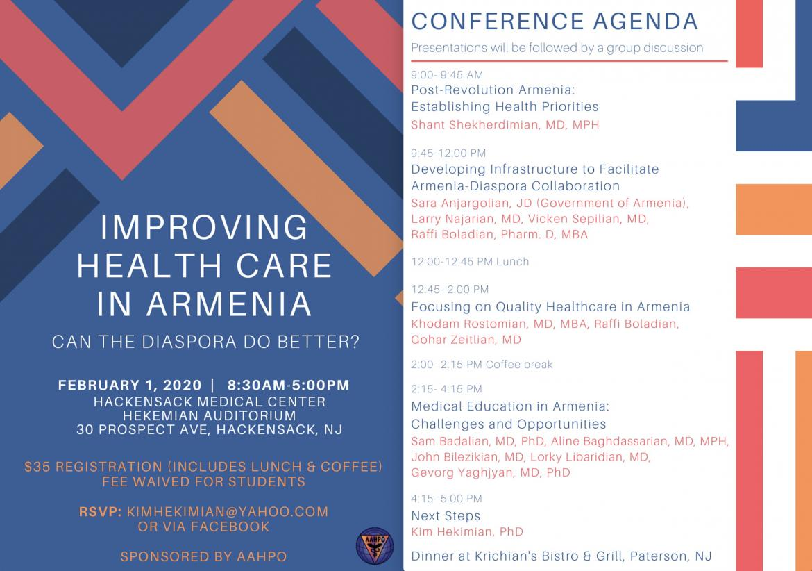 Conference on Heathcare in Armenia