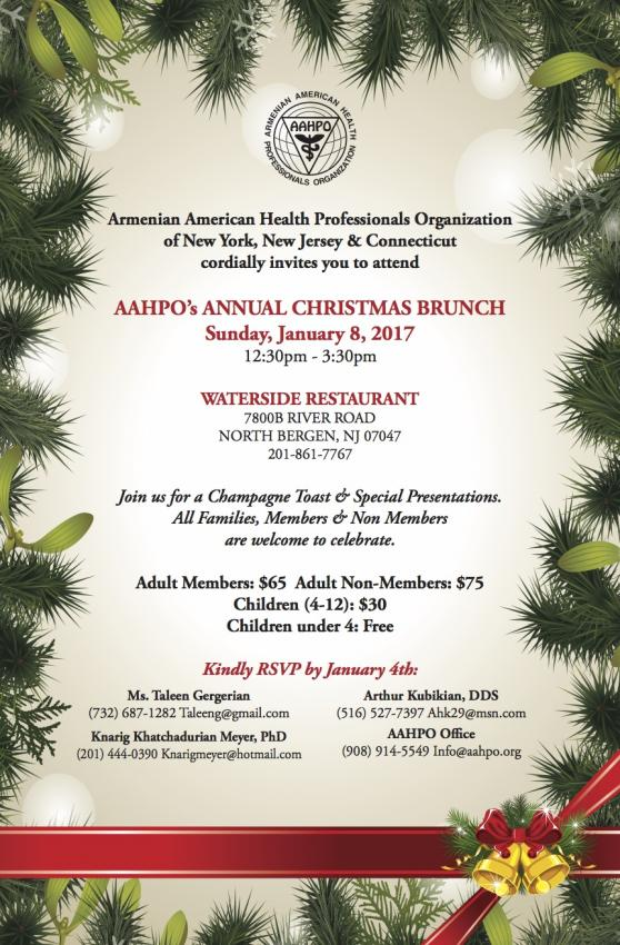 AAHPO's Annual Christmas Brunch, 2017